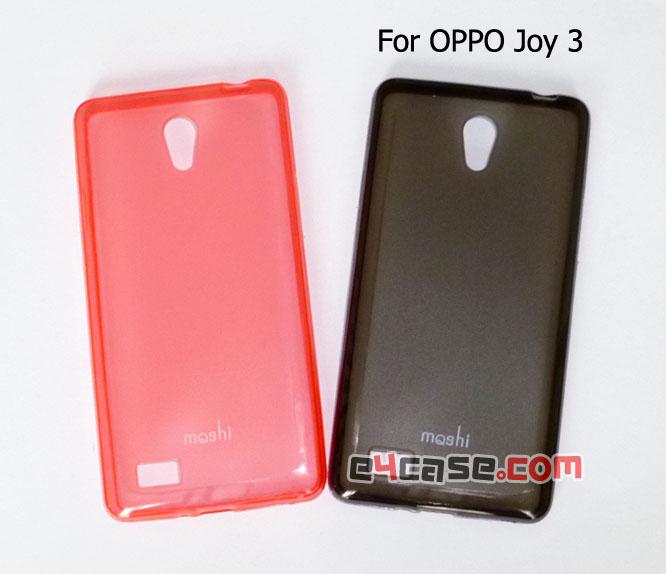 เคส OPPO Joy 3 (A11W) - เคสยาง
