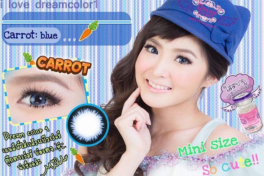Carrot Blue Dreamcolor1 คอนแทคเลนส์ ขายส่งคอนแทคเลนส์ Bigeyeเกาหลี ขายส่งตลับคอนแทคเลนส์