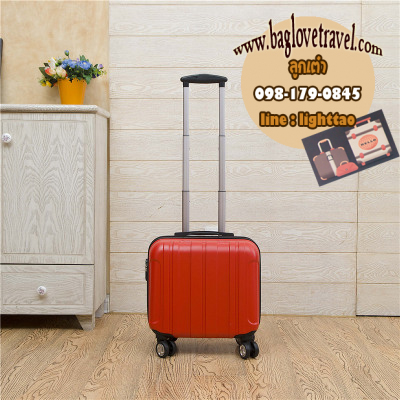 กระเป๋าเดินทางใบเล็ก รุ่น basic สีแดง ขนาด 16 นิ้ว
