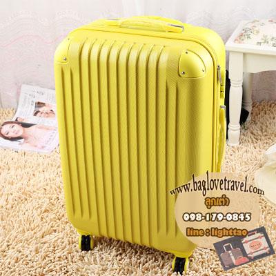 กระเป๋าเดินทางไฟเบอร์ รุ่น pastal เหลือง ขนาด 28 นิ้ว