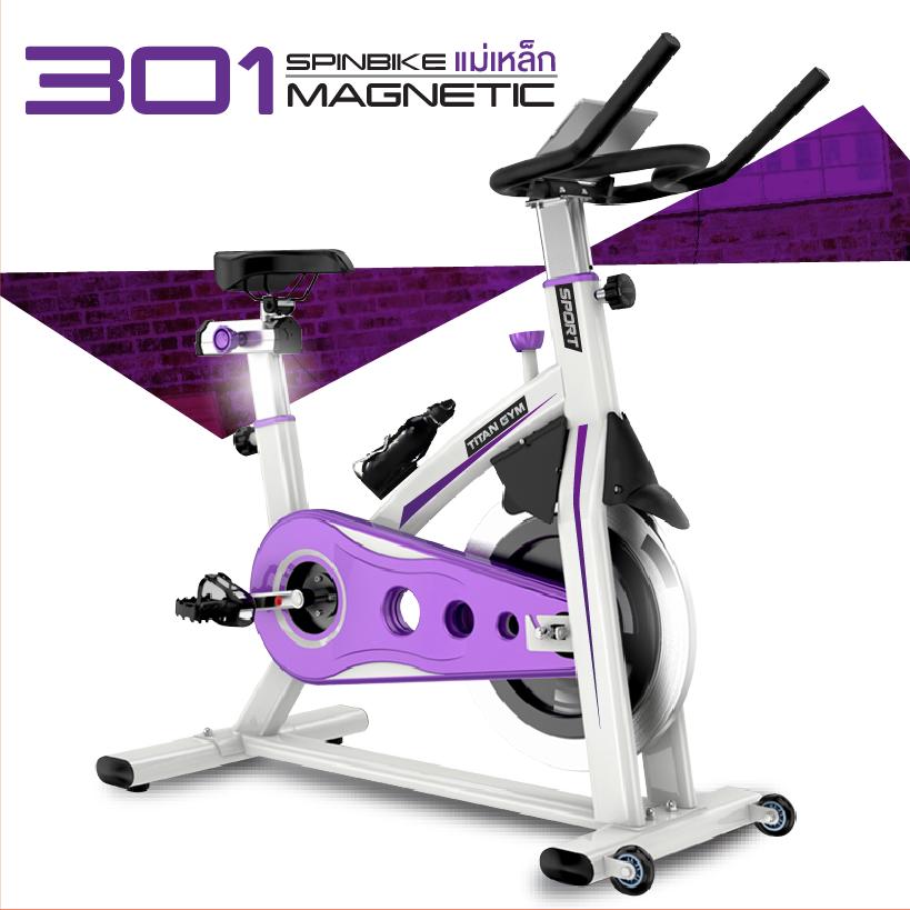 จักรยานออกกําลังกายแม่เหล็ก Spin Bike: 301