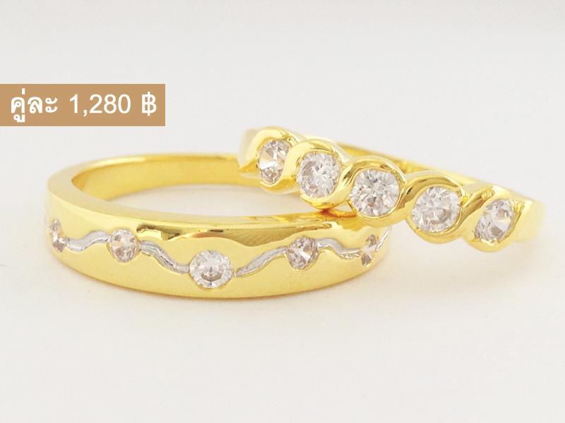 แหวนคู่ 006
