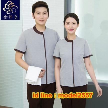 D6103004 เสื้อพนักงานโรงแรม เสื้อแม่บ้าน เสื้อพ่อบ้าน เบลล์