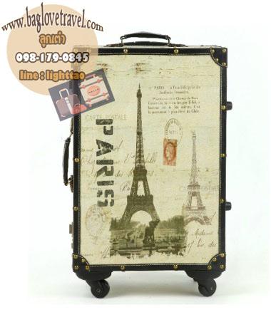 กระเป๋าเดินทางวินเทจ รุ่น vintage classic ลายเมืองปารีส ขนาด 22 นิ้ว