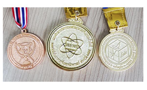 เหรียญรางวัลคณิตศาสตร์โอลิมปิก (สสวท)