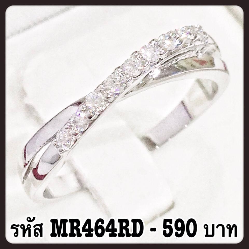 แหวนเพชร CZ รหัส MR464RD
