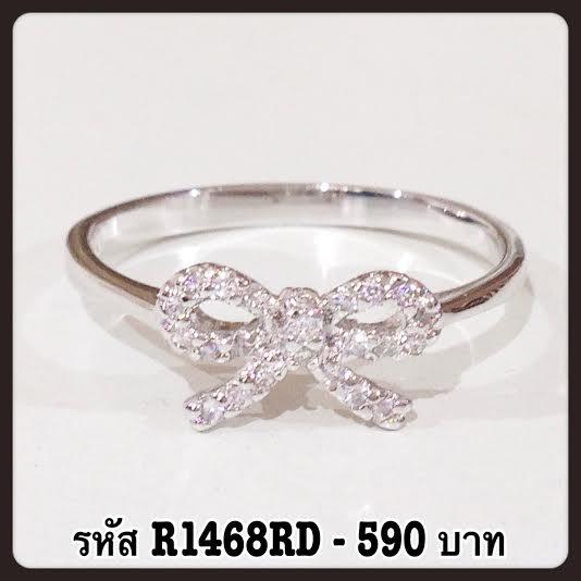 แหวนเพชร CZ รหัส R1468RD