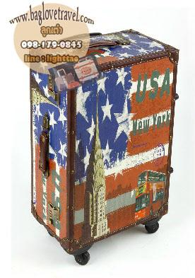 กระเป๋าเดินทางวินเทจ รุ่น vintage classic ลายเมืองนิวยอร์ก ขนาด 22 นิ้ว