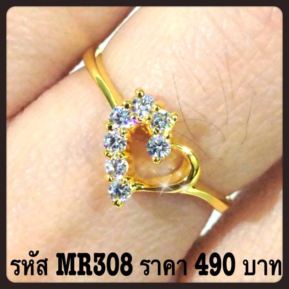 แหวนเพชร CZ รหัส MR308