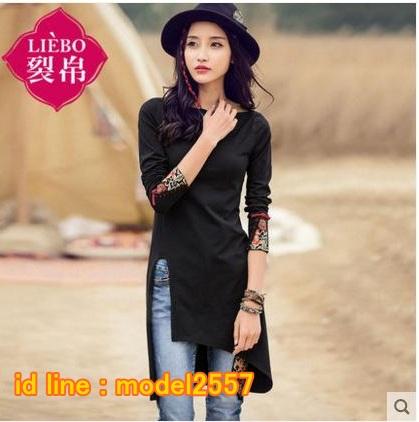 UM6102013 เสื้อยืดแขนยาวโมฮีเมียนสีดำ เย็บปักถักร้อยชาติพันธุ์
