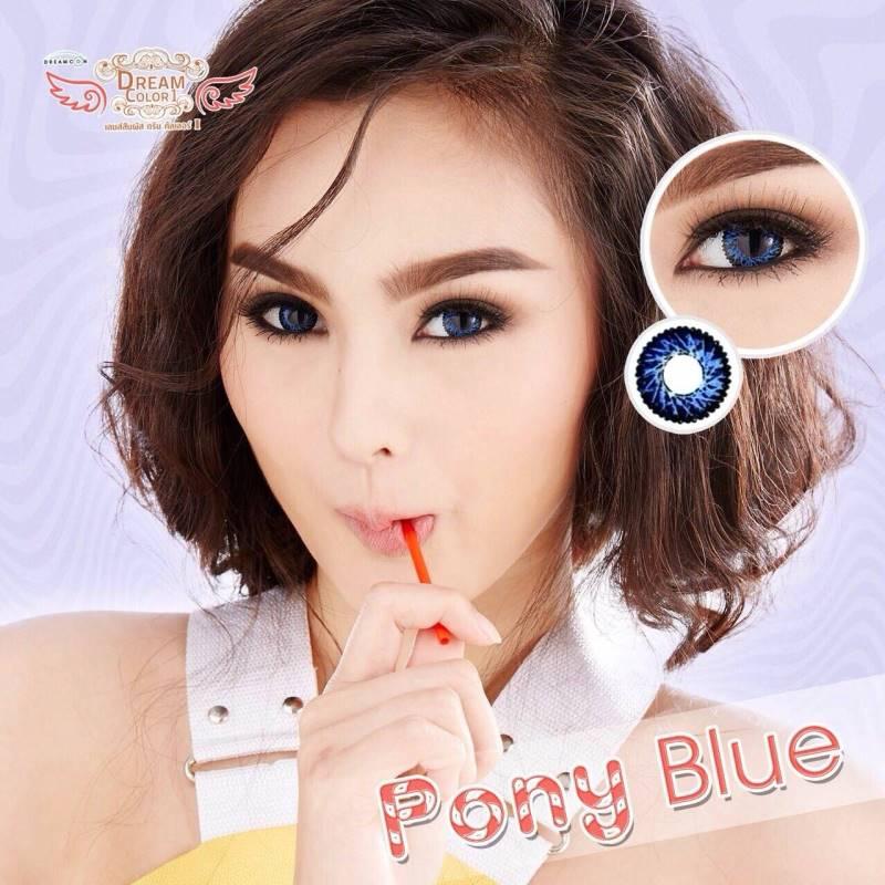 Pony Blue Dreamcolor1 คอนแทคเลนส์ ขายส่งคอนแทคเลนส์ Bigeyeเกาหลี ขายส่งตลับคอนแทคเลนส์ ขายส่งน้ำยาล้างคอนแทคเลนส์