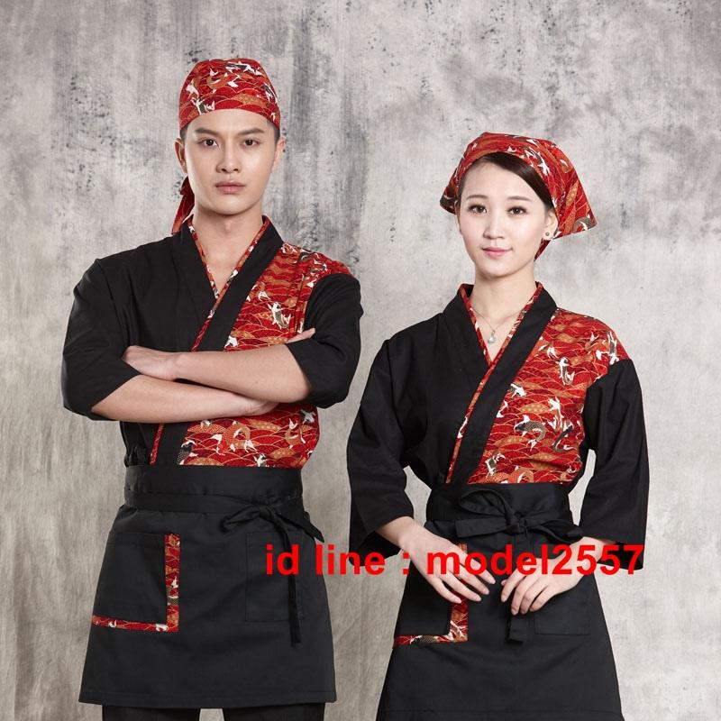 F6101010 ชุดผ้าฝ้ายซูชิกิโมโนสไตร์ญี่ปุ่น สำหรับห้องอาหารญี่ปุ่นเกาหลี เสื้อพนักงานต้อนรับ