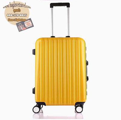 กระเป๋าเดินทางไฟเบอร์ รุ่น Aluminium เหลือง ขนาด 24 นิ้ว