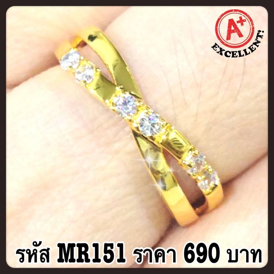 แหวนเพชร CZ รหัส MR151