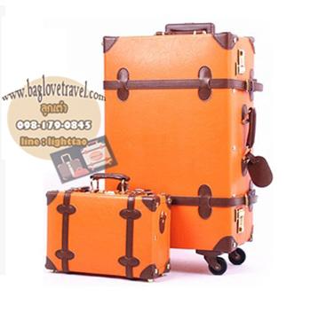 กระเป๋าเดินทางวินเทจ รุ่น vintage retro ส้มคาดน้ำตาล เซ็ตคู่ ขนาด 12+26 นิ้ว