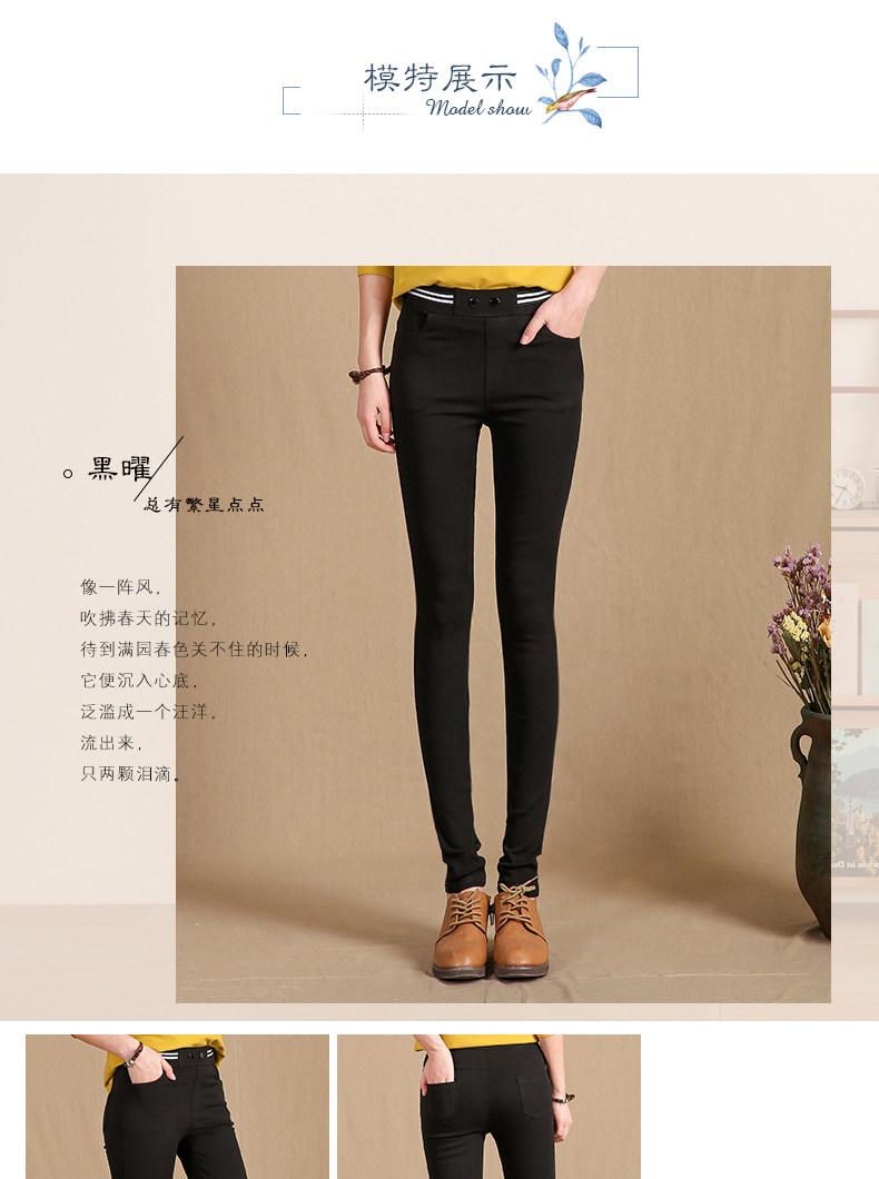 JW6101001 กางเกงยีนส์เดปเข้ารูป เอวยางยืด เวอร์ชั่นสาวเกาหลี (พรีออเดอร์)