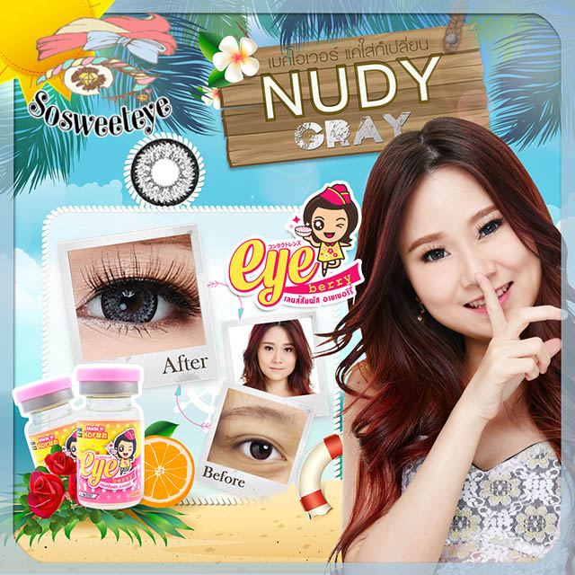 สั้น/power -75 NUDY GRAY EYEBERRYLENS