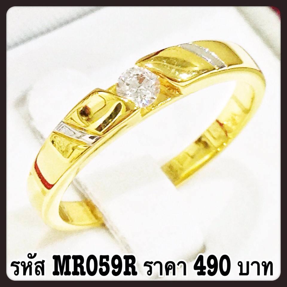 แหวนแถวเพชร CZ เกรดพรีเมี่ยม MR059R