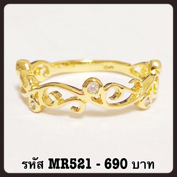 แหวนเพชร CZ รหัส MR521