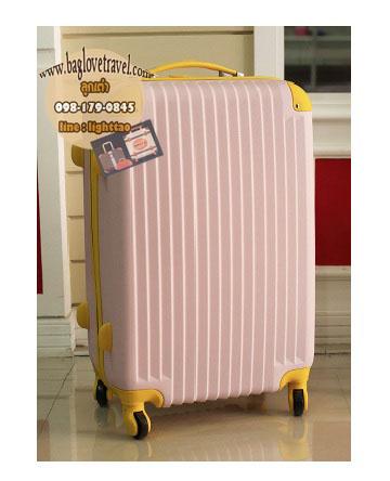 กระเป๋าเดินทางไฟเบอร์ รุ่น pastal ชมพูอ่อนขอบเหลือง ขนาด 28 นิ้ว