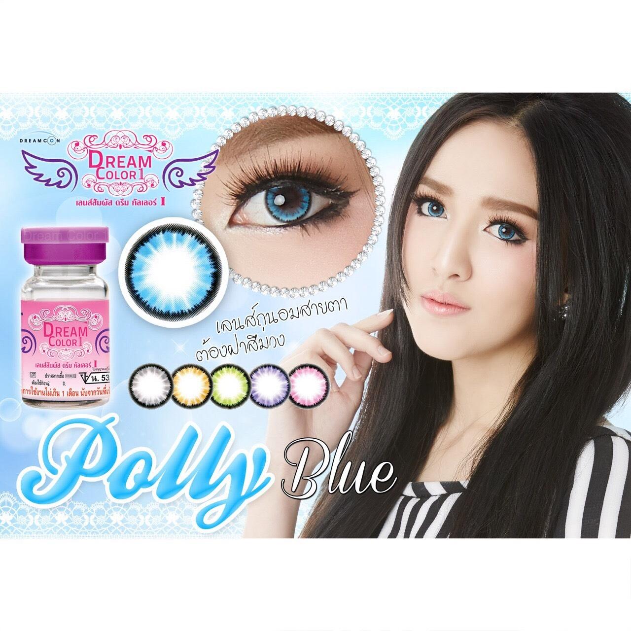 Polly Blue Dreamcolor1เลนส์นิ่มใส่สบาย คอนแทคเลนส์ ขายส่งคอนแทคเลนส์ ขายส่งBigeye Bigeyeเกาหลี