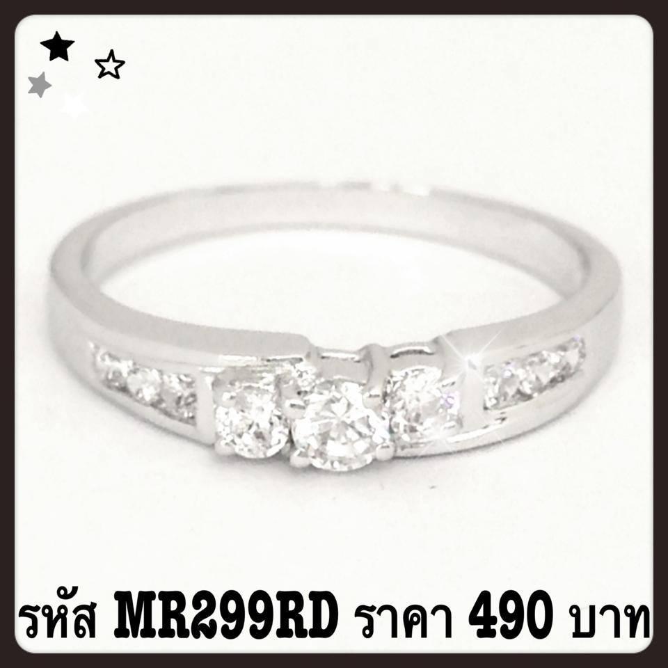 แหวนเพชร CZ รหัส MR299RD