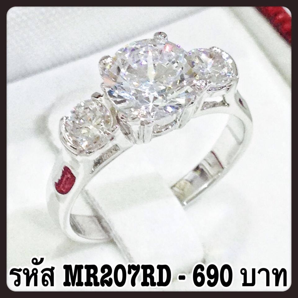 แหวนเพชร CZ รหัส MR207RD