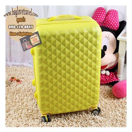 กระเป๋าเดินทางไฟเบอร์ รุ่น TB เหลือง ขนาด 26 นิ้ว