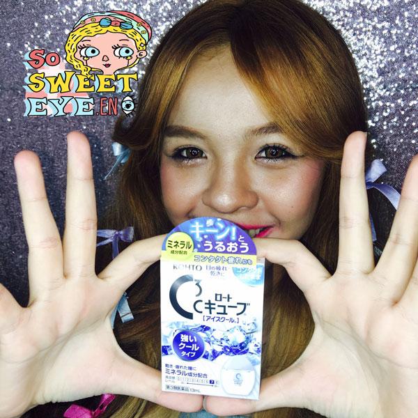 Rohto C3 cube eye Sukuiru 13ml ความเย็นระดับ 7 เย็นสุดๆ