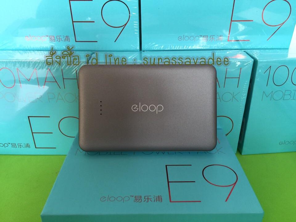Eoop E9 10,000 mAh สีดำ ของแท้ 100% รับประกัน 1 ปี การันตรี ศูนย์ Eloop โดยตรง