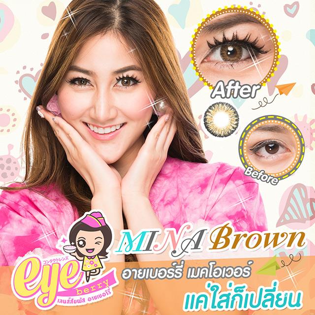สั้น/Power -375 Mina Brown Dueba