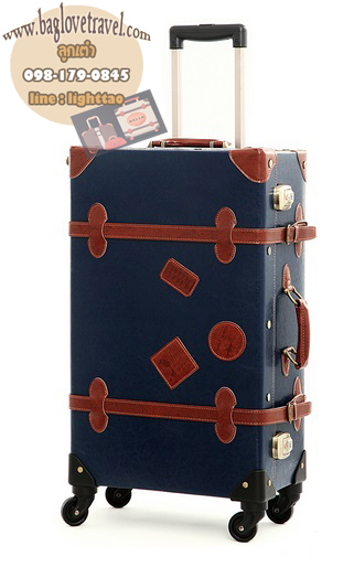 กระเป๋าเดินทางวินเทจ รุ่น retro brown น้ำเงินคาดน้ำตาล ขนาด 24 นิ้ว