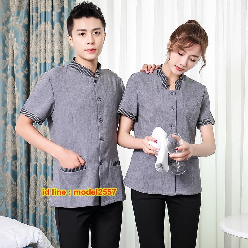 D6103006 เสื้อพนักงานโรงแรม เสื้อแม่บ้าน เสื้อพ่อบ้าน เบลล์
