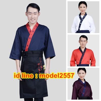 F6103013 ชุดผ้าฝ้ายซูชิกิโมโนสไตร์ญี่ปุ่น สำหรับห้องอาหารญี่ปุ่นเกาหลี เสื้อพนักงานต้อนรับ