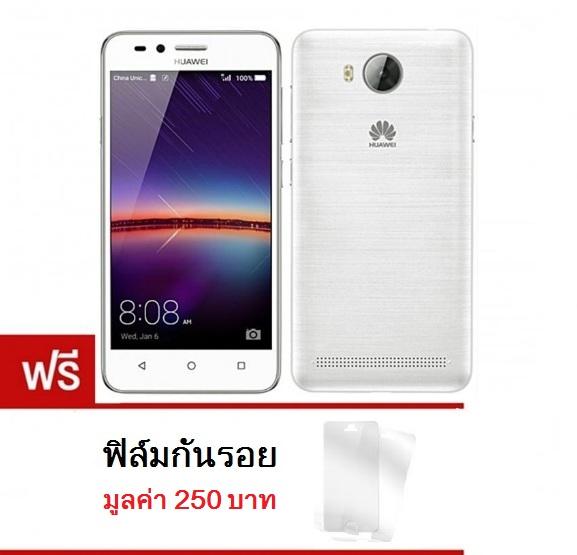 Y3II สมาร์ทโฟน 4G LTE กล้อง 5ล้าน ความจำ 8GB แถมฟรี ฟิล์มกันรอย มูลค่า 250 บาท (White)