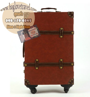 กระเป๋าเดินทางวินเทจ รุ่น vintage classic น้ำตาลเลือดหมูคาดน้ำตาล ขนาด 22 นิ้ว