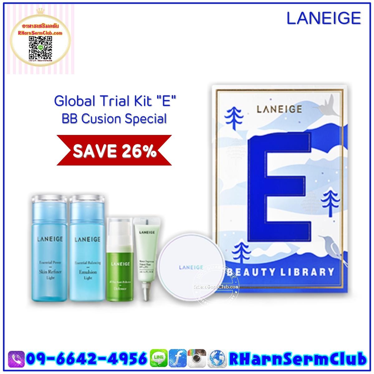 "LANEIGE Global Trial Kit ""E"" (BB Cushion Spcial)"