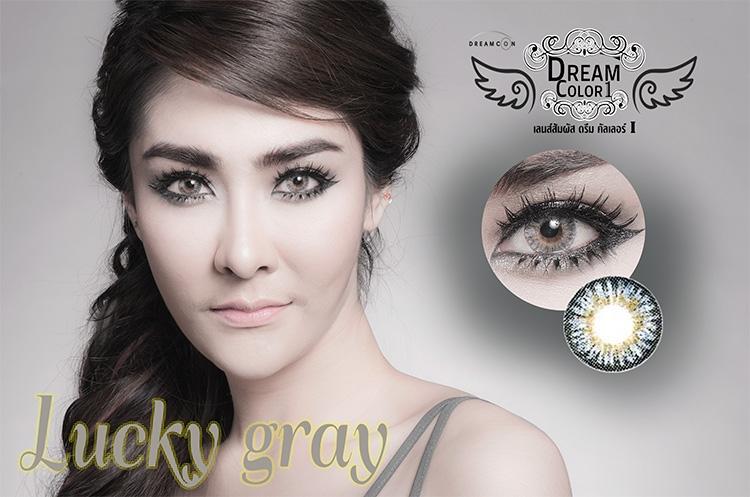 Lucky Gray Dreamcolor1 คอนแทคเลนส์ ขายส่งคอนแทคเลนส์ Bigeyeเกาหลี ขายส่งตลับคอนแทคเลนส์