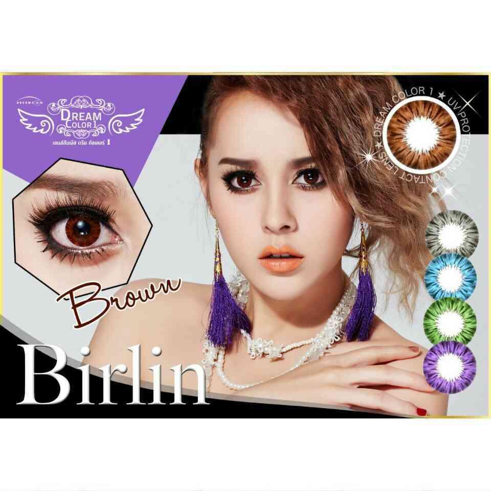 Birlin Brown Dreamcolor1เลนส์นิ่มใส่สบาย คอนแทคเลนส์ ขายส่งคอนแทคเลนส์ ขายส่งBigeye บิ๊กอายเกาหลี