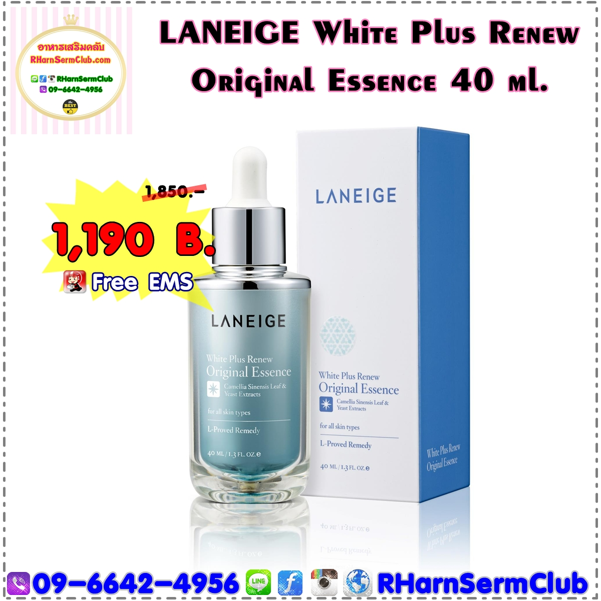Laneige White Plus Renew Original Essence 40 ml.