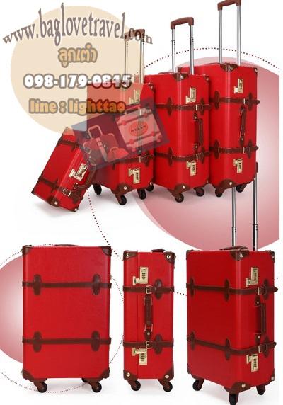 กระเป๋าเดินทางวินเทจ รุ่น spring colorful แดงคาดน้ำตาล ขนาด 20 นิ้ว