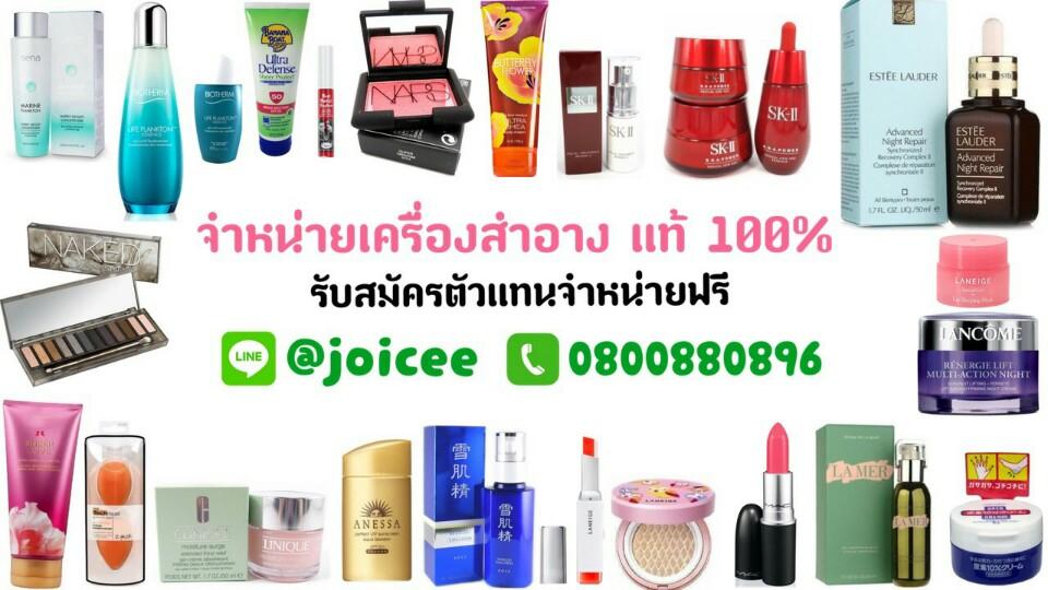 Joicee.com