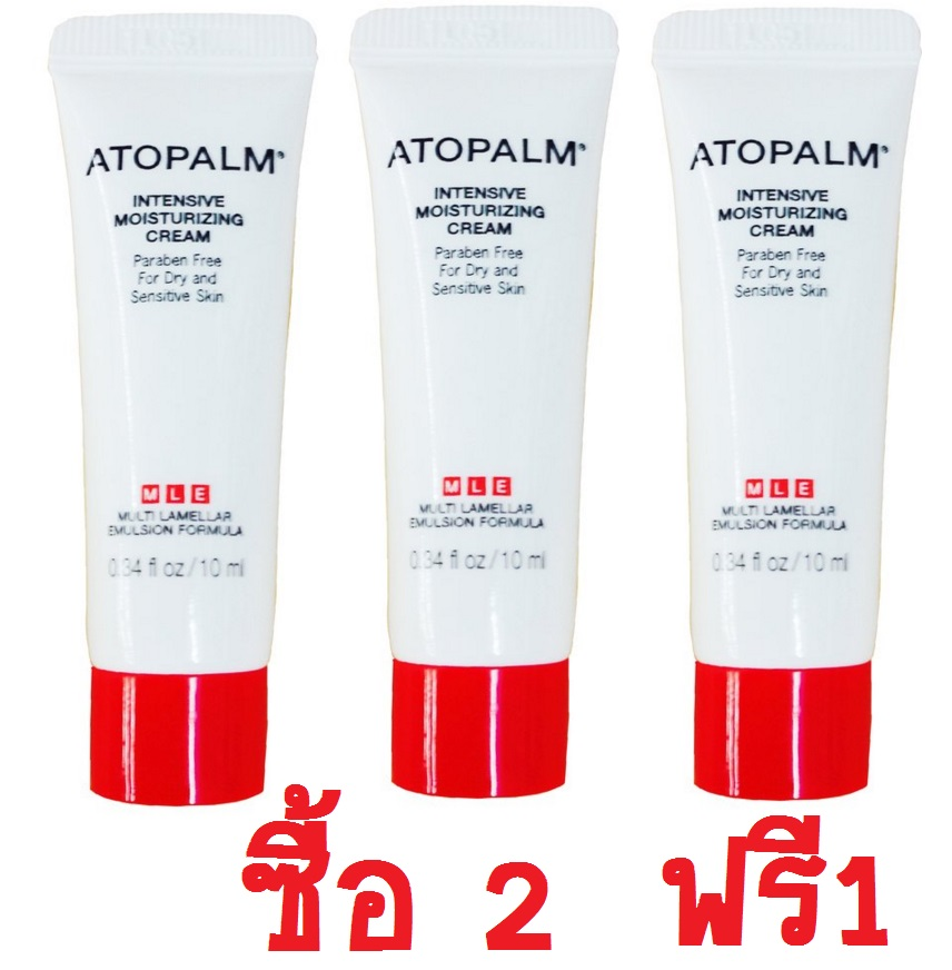 Atopalm Intensive Moisturizing Cream 10 ml. X3 (รวม 30ซีซี)