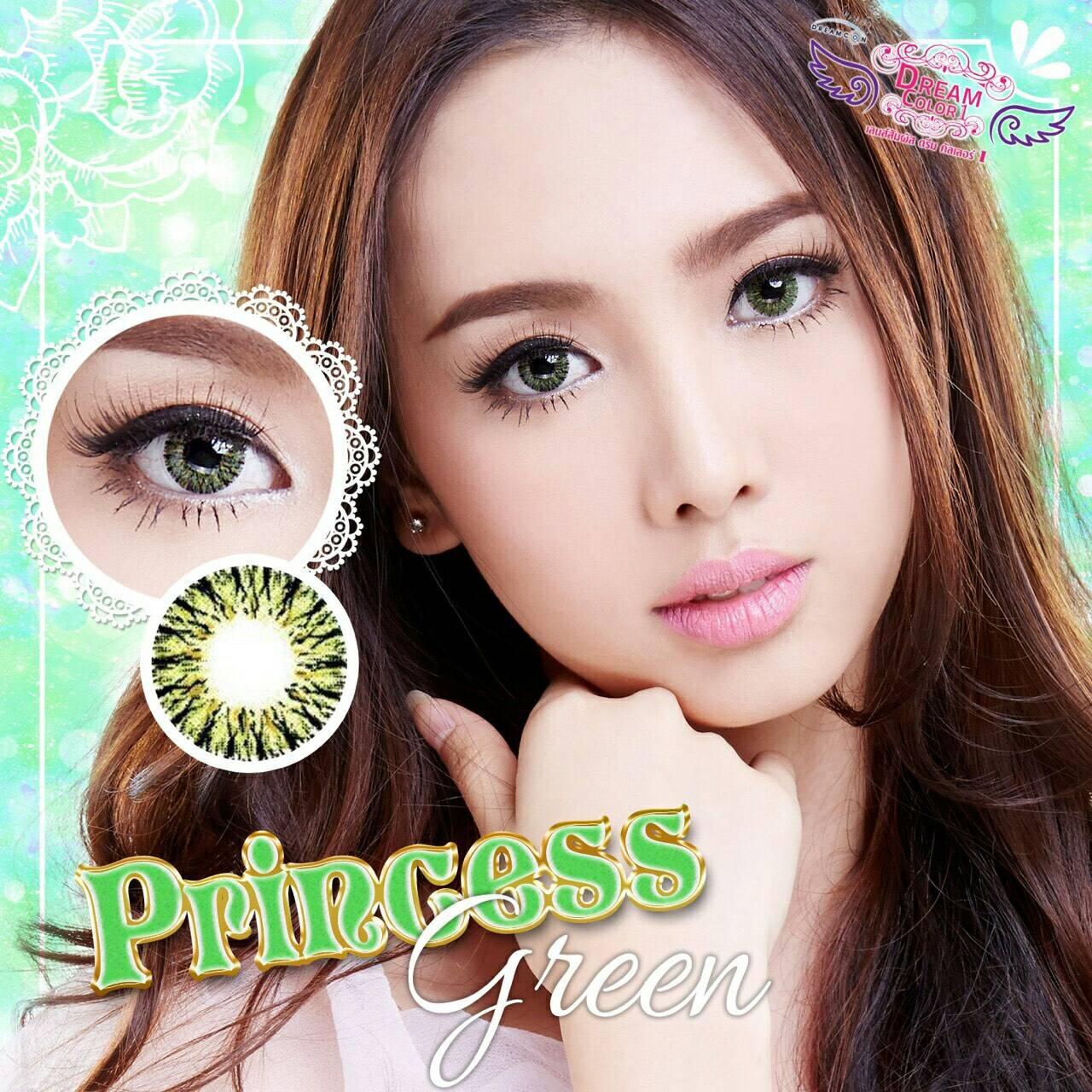 Princess Green Dreamcolor1เลนส์นิ่มใส่สบาย คอนแทคเลนส์ ขายส่งคอนแทคเลนส์ ขายส่งBigeye Bigeyeเกาหลี