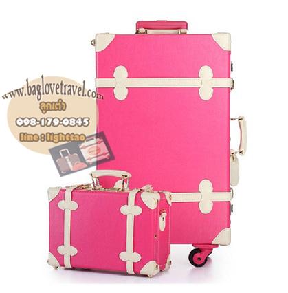 กระเป๋าเดินทางวินเทจ รุ่น vintage retro ชมพูคาดขาว เซ็ตคู่ ขนาด 12+26 นิ้ว