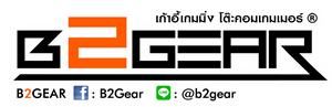 B2Gear Shop - Gaming chair , Gaming Desk โต๊ะเก้าอี้ สำหรับเกมส์เมอร์