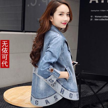 FW6008019 เสื้อแจ็กเก็ตยีนส์แขนยาวอบอุ่นแฟชั่นเกาหลี (พรีออเดอร์) รอ 3 อาทิตย์หลังโอนเงิน