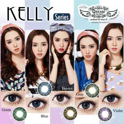 Kelly Green Dreamcolor1เลนส์นิ่มใส่สบาย คอนแทคเลนส์ ขายส่งคอนแทคเลนส์ ขายส่งBigeye บิ๊กอายเกาหลี