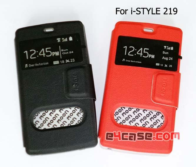 เคส i-STYLE 219 (i-mobile) - moon โชว์เบอร์