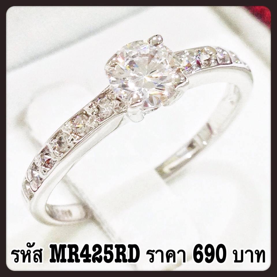 แหวนเพชร CZ รหัส MR425RD